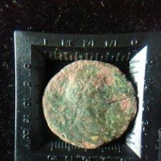 Monedas Imperio Romano: ROMANA A CATALOGAR,. Lote 244700125