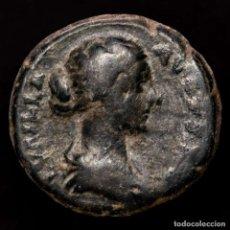 Monedas Imperio Romano: IMPERIO ROMANO LUCILLA. 161/9 DC. AS DE BRONCE. IVNO REGINA. Lote 245154735