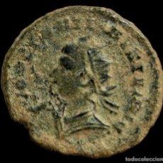 Monedas Imperio Romano: CONSTANTINO - BEATA TRANQVILITAS, LONDRES - 20 MM / 2.81 GR.. Lote 245171135