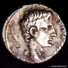 Monedas Imperio Romano: AUGUSTO Y L. CANINIUS GALLUS DENARIO. SOLDADO GERMANO CON VEXILLIUM. Lote 245250785