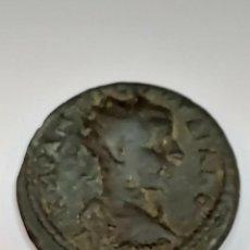 Monedas Imperio Romano: FANTASTICO Y ESCASO DUPONDIO DE GORDIANO III. Lote 251823015
