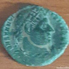 Monedas Imperio Romano: MONEDA ROMANA CATALOGAR. Lote 253634310