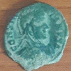 Monedas Imperio Romano: MONEDA ROMANA A CATALOGAR. Lote 253634990