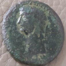 Monedas Imperio Romano: MONEDA ROMANA AS DE CLAUDIO. Lote 253983275