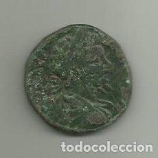 Monedas Imperio Romano: AS COLONIAL SEPTIMO SEVERO EMPERADOR DEL 193 AL 211 D.C.. Lote 254081265