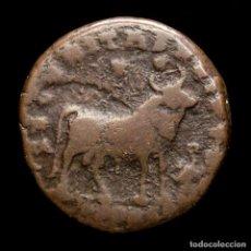 Monedas Imperio Romano: JULIANO II 360-363, Æ DOBLE MAIORINA, ARLES - SCON TORO Y AGUILA. Lote 254958815