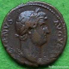 Monedas Imperio Romano: DUPONDIO DE ADRIANO (ROMA, 125-128). Lote 255922030