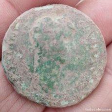 Monedas Imperio Romano: MONEDA BRONCE ROMANA SESTERCIO ADRIANO ADRIANVS ESCASO REVERSO. Lote 256072625