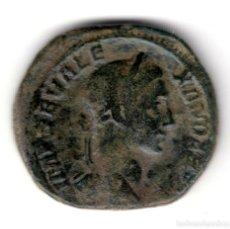 Monedas Imperio Romano: SESTERCIO BRONCE IMPERIO ROMANO ALEJANDRO SEVERO 222-235. Lote 257767195