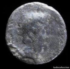 Monedas Imperio Romano: QUINARIO DE AUGUSTO, EMERITA AUGUSTA (MERIDA) - 13 MM / 1.59 GR.. Lote 257878370