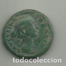 Monedas Imperio Romano: RARO AS COLONIAL DE FAUSTINA LA JOVEN, ESPOSA DEL EMPERADOR MARCO AURELIO.. Lote 258218335