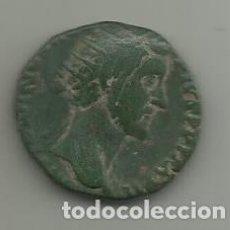 Monedas Imperio Romano: BONITO AS DEL EMPERADOR ANTONINO PIO 138-161 D.C.. Lote 258218995