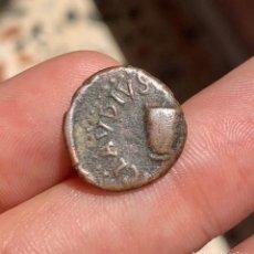 Monedas Imperio Romano: ROMA CLAUDIO CUADRANTE MODIO 41-54 D.C. Lote 261536680