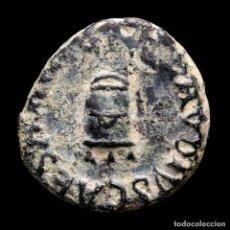 Monedas Imperio Romano: CLAUDIO I (41-54 DC) CUADRANTE. CECA DE ROMA. 41 D.C. MODIO (3993). Lote 261570765