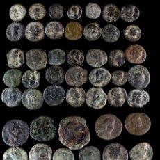 Monedas Imperio Romano: LOTE DE 52 MONEDAS ROMANAS. Lote 262306610