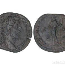 Monnaies Empire Romain: IMPERIO ROMANO, SESTERCIO, ACUÑADA EL 177-192 D.C.. Lote 262522050
