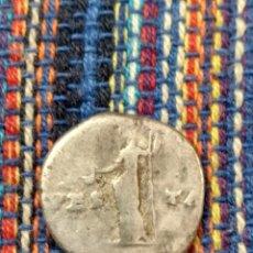 Monedas Imperio Romano: 3- DENARIO DE VESPASIANO (69-79 D.C.) REVERSO: VESTA. Lote 262528225