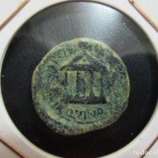 Monedas Imperio Romano: TIBERIO SEMIS CUADRIGA Y TEMPLO CARTAGONOVA 14 - 36 DC. Lote 265533034