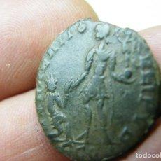 Monedas Imperio Romano: ROMANA N 50, A LIMPIAR Y CATALOGAR. (ELCOFREDELABUELO). Lote 267415159