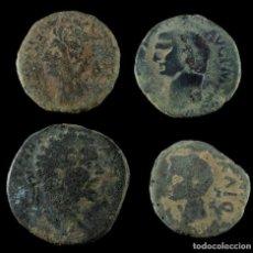 Monedas Imperio Romano: LOTE DE 4 MONEDAS ROMANAS.. Lote 268770149
