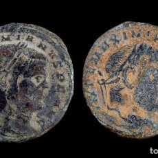 Monedas Imperio Romano: LOTE DE 2 MONEDAS ROMANAS.. Lote 268770574