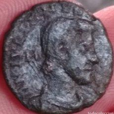 Monedas Imperio Romano: BONITA MONEDA ROMANA RARA. Lote 269979793