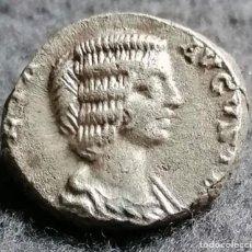 Monedas Imperio Romano: DENARIO DE PLATA. JULIA DOMNA (193-217 AD) AG. 2,44, 16 MM. JVNO REGINA. SILVER DENARIUS.. Lote 269490048