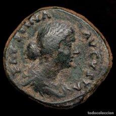 Monedas Imperio Romano: FAUSTINA II (147-175). SESTERCIO. ROMA. IVNO / S - C PAVO REAL.. Lote 271596898