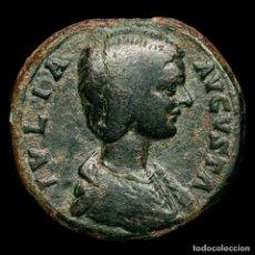 Monedas Imperio Romano: JULIA DOMNA 193-211 DC. SESTERCIO DE ROMA, HILARITAS / S - C. Lote 271597848