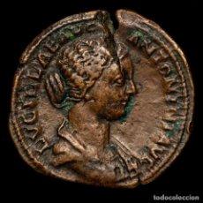 Monedas Imperio Romano: LUCILLA - SESTERCIO DE BRONCE. ROMA 164 DC. CONCORDIA / SC. Lote 271598278