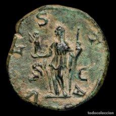 Monedas Imperio Romano: JULIA MAMAEA 222-235 DC. SESTERCIO, ROMA, VESTA / S - C. Lote 271599598
