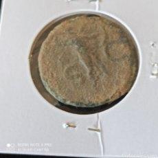 Monedas Imperio Romano: MONEDA,BONITO *AS* POR LIMPIAR Y CATALOGAR, POSIBLEMENTE CLAUDIO.. Lote 271831318