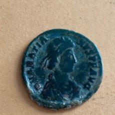 Monedas Imperio Romano: MAIORINA EMP. GRACIANO 378-383 D.C. SISCIA.. Lote 272066153