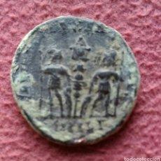 Monedas Imperio Romano: MONEDA ROMANA CONSTANTINO MAGNO CENTENIONAL SXCELT TESALÓNICA. Lote 277014233