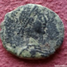 Monedas Imperio Romano: MONEDA ROMANA CONSTANCIO II FOLLIS. Lote 277014763