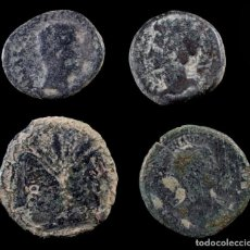 Monedas Imperio Romano: LOTE DE 4 MONEDAS ROMANAS.. Lote 277846993