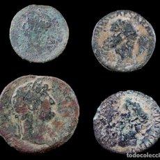 Monedas Imperio Romano: LOTE DE 4 MONEDAS ROMANAS.. Lote 277847078