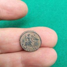Monedas Imperio Romano: PRECIOSA MONEDA DEL BAJO IMPERIO. Lote 278927393