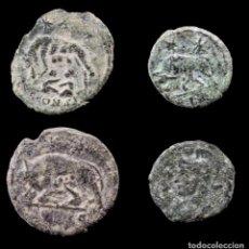 Monedas Imperio Romano: LOTE DE 4 MONEDAS ROMANAS.. Lote 279473283