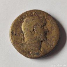 Monete Impero Romano: MONEDA IMPERIO ROMANO. SESTERCIO DE ADRIANO HADRIANO. 117-138 D.C. BRONCE. ROMA. ORIGINAL.. Lote 287259378