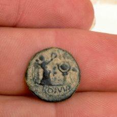 Monete Impero Romano: MONEDA ROMANA. Lote 287956983