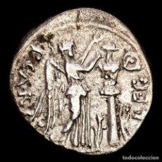 Monedas Imperio Romano: AUGUSTO. QUINARIO, EMERITA 25-23 AC. CARISI VICTORIA DAGA Y ESPADA. Lote 287984303