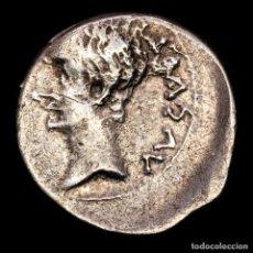 Monedas Imperio Romano: AUGUSTO. QUINARIO, EMERITA 25-23 A.C. CARISI VICTORIA DAGA Y ESPADA. Lote 287984663