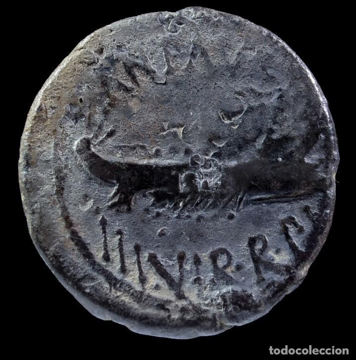 DENARIO DE MARCO ANTONIO - LEGION XXI - 18 MM / 3.03 GR. (Numismática - Periodo Antiguo - Roma Imperio)