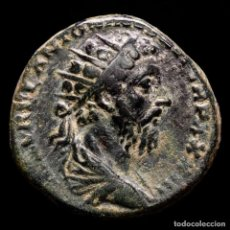 Monedas Imperio Romano: MARCO AURELIO DUPONDIO, ROMA 179-180 D.C. IMP X COS III PP VICTORIA. Lote 289801023