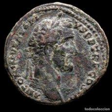 Monedas Imperio Romano: ANTONINO PIO, SESTERCIO IMPERATOR II S C FIDES CON CESTA DE FRUTAS.. Lote 289806103
