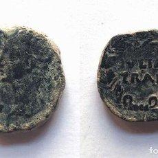 Monedas Imperio Romano: AS HISPANO ROMANO / IULIA TRADUCTA / AUGUSTO / ALGECIRAS ( CÁDIZ ) 12,5 GRS.. Lote 289817033