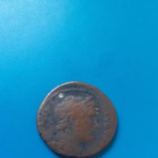 Monedas Imperio Romano: A CATALOGAR. Lote 289832688