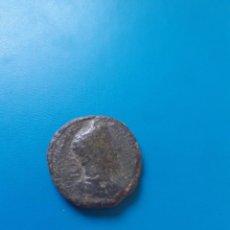 Monedas Imperio Romano: A CATALOGAR. Lote 289832893