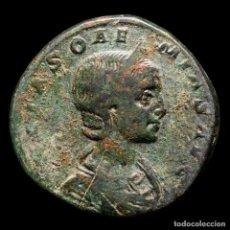 Monedas Imperio Romano: JULIA SOEMIAS 218-222 D.C. - SESTERCIO - VENVS CAELESTIS, VENUS. Lote 289999038
